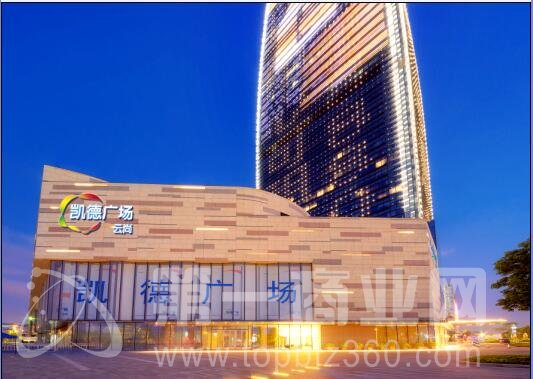 谈优势:白云区唯一直接连通地铁的购物中心 公开资料显示,白云新城地区位于白云区南部,白云山西麓,规划范围用地面积9.04平方公里。2015年3月10日,白云区十五届人大五次会议指出,将白云新城、地铁站点经济发展走廊等5个开发建设定为重点中心工作,白云新城将打造成为全区高端要素最集聚和引领全区经济发展的核心引擎。 在随后出台的白云新城新控规中,除了保持原规划的云山西麓的宜居新城,主城区北部的商业文化服务中心定位延续不变,还强化商务服务功能,整体提升地区综合服务能力。 这说明政府很支持并看好该区域未来的